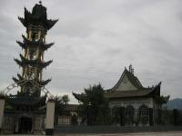 020 China